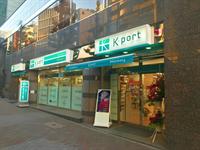 ホテルエクセレント店(調剤薬局併設ドラッグストア)外観