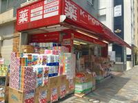 恵比寿東口店外観