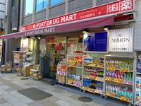 五反田駅前店外観