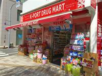 桜田通り店外観