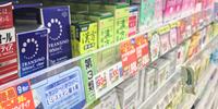おすすめ健康商品