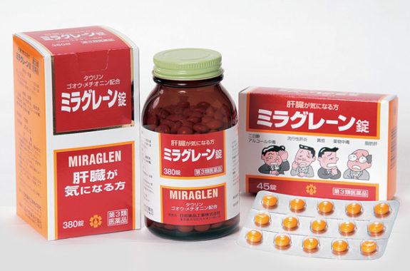 薬 おすすめ 二日酔い 二日酔いに効く市販薬!ズバッと効いてくれる私のおすすめ5選!