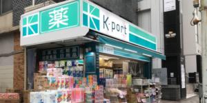 恵比寿東口店
