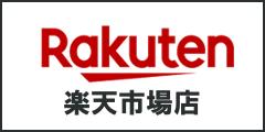 https://www.rakuten.ne.jp/gold/kport/index.html