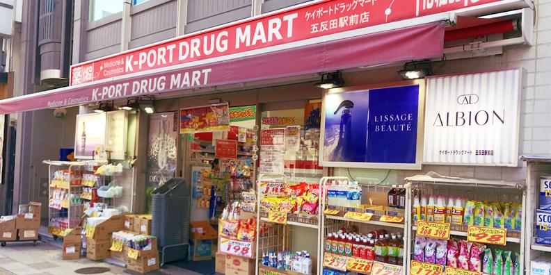 五反田駅前店
